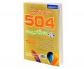 504 واژه کاملا ضروری (تصویری) نشر علم و دانش
