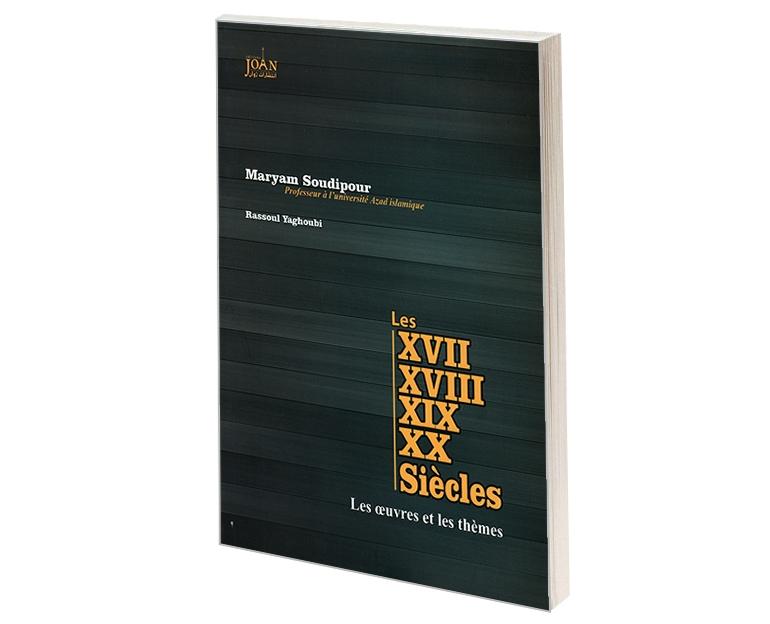 Les XVII XVIII XIX XX Siecles نشر ژوان