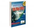 آموزش گام به گام و جادویی 3ds Max 2009 نشر طاهریان