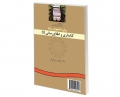 انگلیسی برای دانشجویان رشته کتابداری و اطلاع رسانی (1) نشر سمت