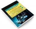 آزمون یار دکتری مدیریت رسانه و اطلاعات نشر اندیشه ارشد