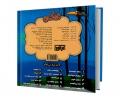 بخون و بچین 12 نمکی نشر آریا نوین