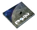 دایره المعارف مصور نجوم نشر سایان