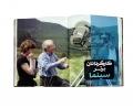 دایرة المعارف مصور فیلم از هالیوود تا بالیوود نشر سایان