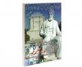 حکایتهای حکیم طوس نشر نور گیتی (2جلدی)