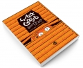 جناب نارنجی وارد می شود نشر پرتقال