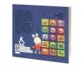 خرگوش کوچولو 4 من دوست هایم را دوست دارم نشر پنجره