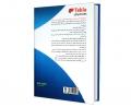خودآموز جامع نرم افزار تکلا؛ مدلسازی نشر قدیس (جلد اول)