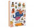 کتاب خوشگل من برای 1 تا 4 ساله ها نشر پنجره