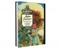 کتابخانه کلاسیک جادوگر سرزمین از نشر محراب قلم