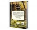 کتابخانه کلاسیک خانواده ی رابینسون نشر محراب قلم