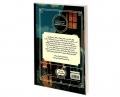 کتابخانه کلاسیک معماهای شرلوک هولمز نشر محراب قلم