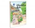 کوچه های شهر شگفتی نشر پرتقال