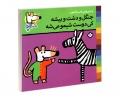 مجموعه ترانه های شیمو نشر پنجره (38جلدی)