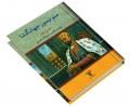 منم تیمور جهانگشا نشر تاو