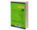 مرجع کامل 3DS MAX 2021 نشر دانشگاهی کیان