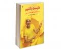 مثبت باشیم؛ 2000 نکته و راهکار مفید و موثر نشر سامان سنجش