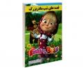 قصه های شب مادربزرگ نشر حسام شیرمحمدی
