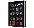 راهنمای جامع C# 2008 نشر کانون نشر علوم