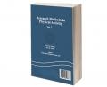 روش تحقیق در تربیت بدنی نشر سمت (جلد دوم)
