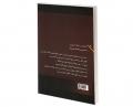 ریاضی پایه 1 نشر نیک اندیشان بارثاوا