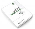 شبیه سازی و طراحی فرایندها با ProMax و ASPEN نشر دانشگاهی کیان