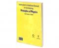تحلیل و تشریح کامل مسائل فیزیک پایه الکتریسیته و مغناطیس نشر امید انقلاب (جلد سوم)