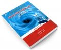 تحلیل و تشریح کامل مسائل مبانی مکانیک سیالات پیشرفته (ویراست چهارم) نشر علوم پویا
