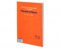 تحلیل و تشریح مسائل فیزیک پایه مکانیک نشر امید انقلاب (جلد اول)